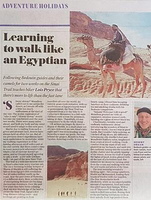 Learning to walk like an Egyptian